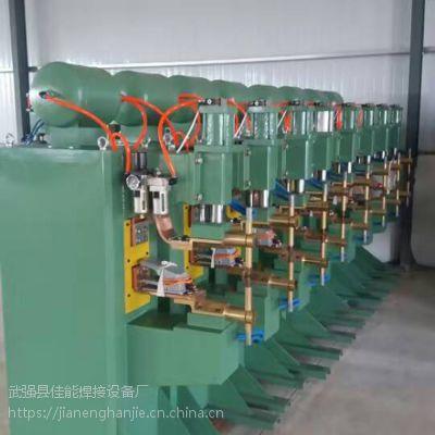 供应电阻固定式点凸焊机大功率气动点焊机