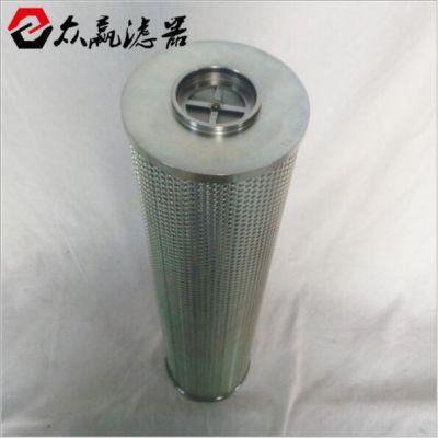 抗燃油滤芯YJ30150207抗燃油滤油机滤芯耐腐蚀性