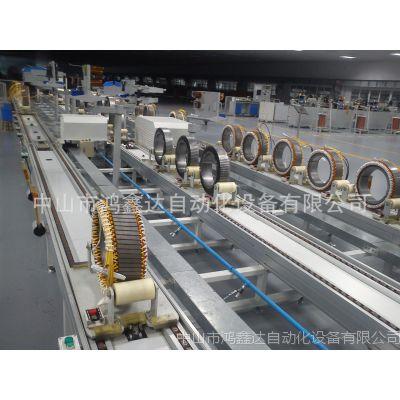 广州曳引机自动组装生产线,肇庆电机装配流水线