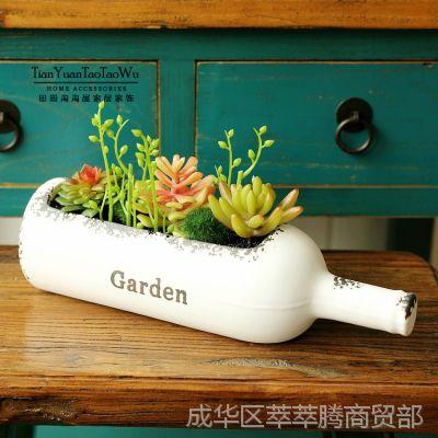 田园装饰摆件绿意仿真绿植仿真多肉组合花艺清新仿真套装植物盆景