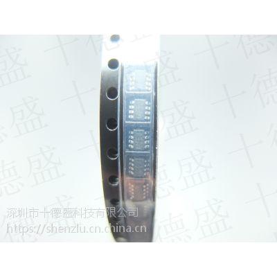 MP2159GJ-Z MPS 稳压IC 芯片 开关稳压器 TSOT-23-8