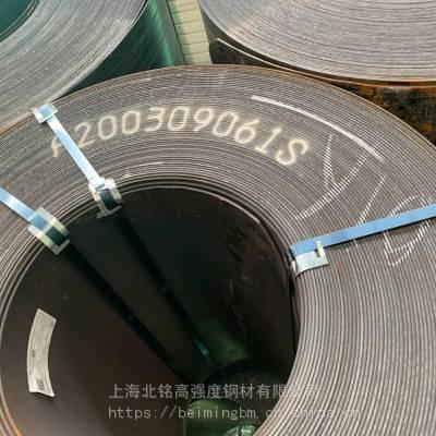 8个厚2米的热轧卷 Q345E低合金卷 本钢耐低温钢 -40度低温钢