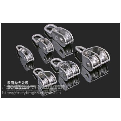 304不锈钢单双滑轮 钢丝绳链条牵引定滑轮起重承重滑轮M15M20M25M32M50-M100