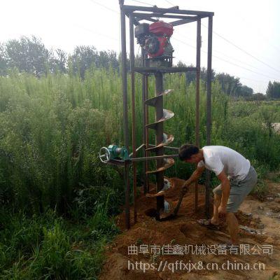 佳鑫四轮刨坑机 垂直钻坑打眼机 蔬菜大棚埋桩地钻机