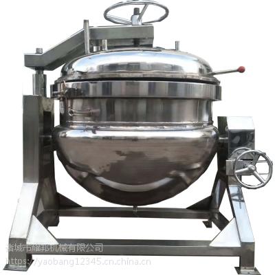 电加热夹层锅价格熬梨膏制锅蜜饯糖果生产设备高压蒸煮锅