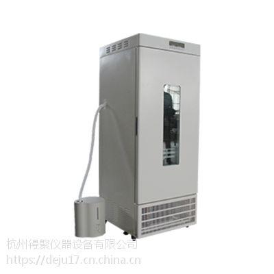 杭州得聚LRH-100-Y新型药物稳定性试验箱(5℃~65℃)100升药物试验箱