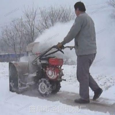 汽油自走式扬雪机 远近可调抛雪机 圣鲁机械
