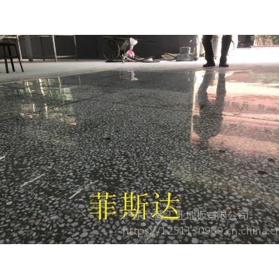 高要莲塘厂房地面翻新—莲塘镇水磨石抛光处理