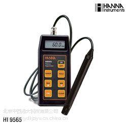中西便携式温湿度计 型号:AN62/H5HI9565库号:M4388