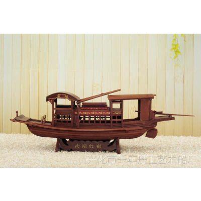 1米-3米仿古船南湖红船建党100周年纪念船定做木船厂家