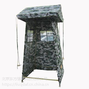 岗亭帐篷|数码迷彩岗哨帐篷|野战岗亭帐篷
