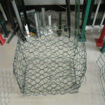格宾网箱 河堤护岸格宾笼 石笼网挡墙制作