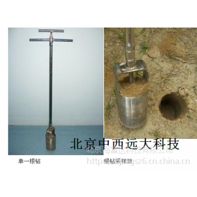 中西 单一根钻 型号:KH055-KHT-016 库号:M23482