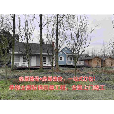 五好之家环保建材认证(图)-环保建材价格-锡林郭勒盟环保建材