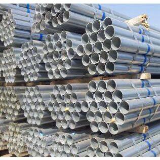 供西宁合金管和青海钢管及大通锅炉管厂家