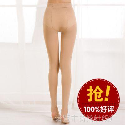 春秋女士打底裤280D面膜分层微压连脚裤高弹力丝袜修身不起球批发