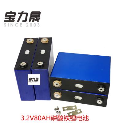 宁德时代全新3.2V80AH磷酸铁锂电池房车逆变器储能锂电池电动车