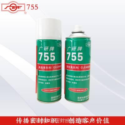 正品供应广研牌755高效清洗剂 发动机清洗剂 机械金属清洗剂 机床清洗剂450cc/罐