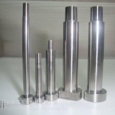 专业生产镶件、入块、入子型芯、模针、PIN针、模仁--锐弘五金