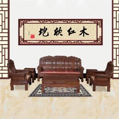 鸡翅木沙发订制-鸡翅木沙发-「垲欣红木」质量可靠