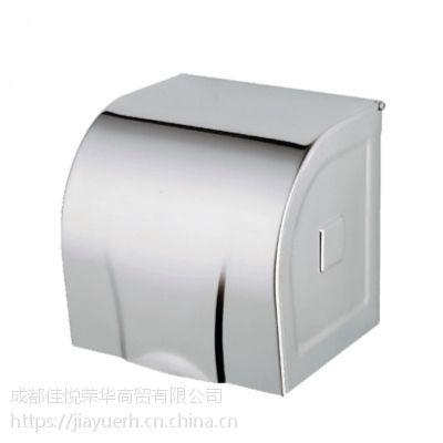 四川省成都市大量低价批发不锈钢小卷纸盒304,不锈钢厕所纸架,小卷纸架,全国包邮