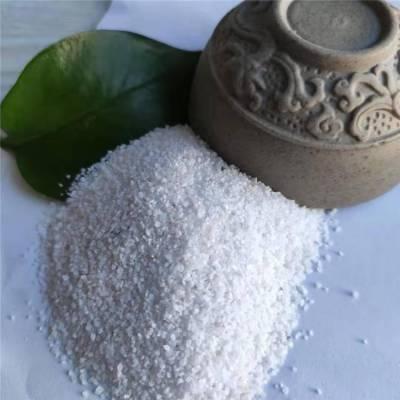 白色石英砂 污水处理滤料专用石英砂 规格齐全