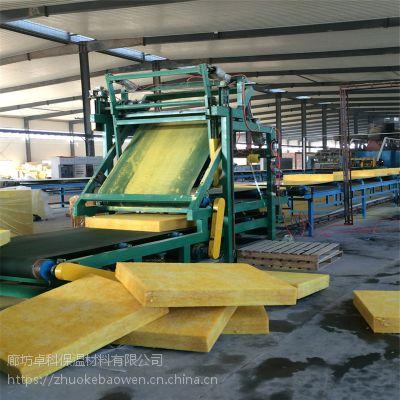 600宽玻璃棉保温板价格 标准离心玻璃棉板