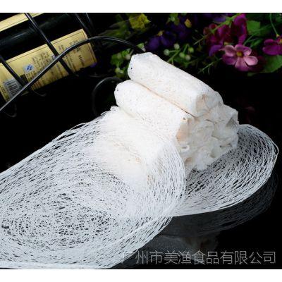 越南全意网皮薄饼200g 越南春卷皮 丝网皮8寸 白 黄网皮一件100包