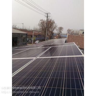 """""""光伏行业加盟""""好项目,山东昌日绿色新能源无需宣传"""