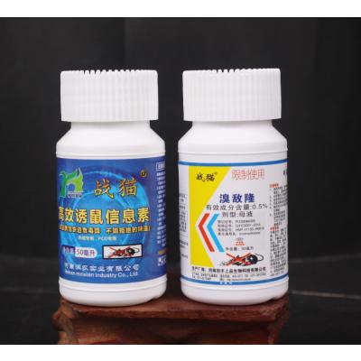浙江秧田灭鼠战猫水剂老鼠药价格