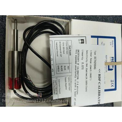 惊爆价 !!! 现货 现货 DCTH200AG 货期优势 英国RDP 位移传感器 原装正品