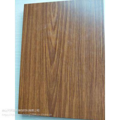 会议室微孔铝蜂窝吸音板吊顶 墙面吸音板规格