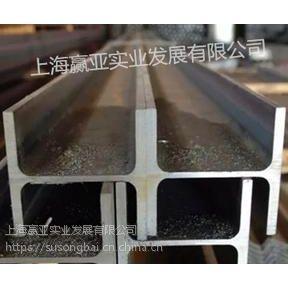 辽宁IPB180欧标H型钢大连IP200欧标工字钢S235全国配送