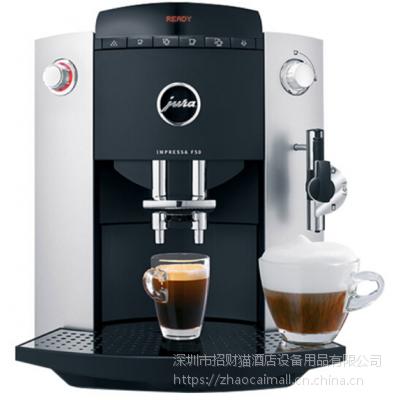 JURA F50C全自动咖啡机