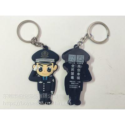 定做橡胶钥匙扣 卡通橡钥匙扣 软胶钥匙扣定制 动漫PVC卡通钥匙