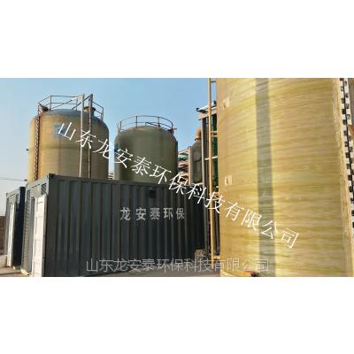 电催化氧化设备,高盐高氯废水处理龙安泰更专业