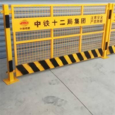 山东基坑护栏网厂 竖管基坑护栏 可加工定制LOGO