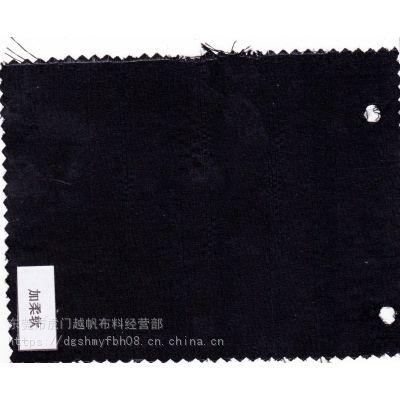 特殊功能面料 全棉梭织面料加柔软 手感顺滑服装箱包面料