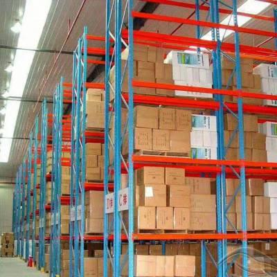 重型横梁式货架 山东货架生产厂家 直销仓储货架可定制