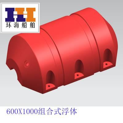 供应环海滚塑管道疏浚组合式浮筒(FT60100)