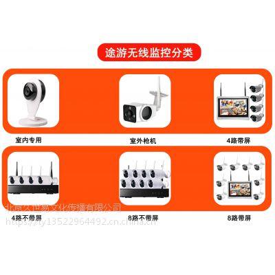 北京汽车定位器安装北京监控安装北京对讲机出售