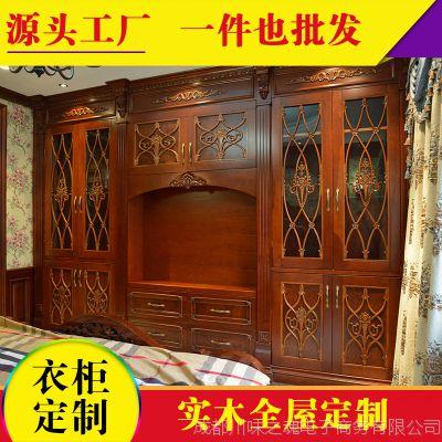 厂家定制全屋衣柜  定制衣柜们  欧式衣柜定制 实木衣柜定制