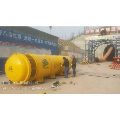 供应巨龙SFD隧道专用风机