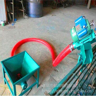 都用-PE塑料颗粒吸粮机 大米灌仓软管吸粮机 农场运粮抽粮机