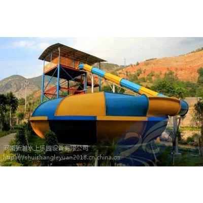 【水上乐园建造厂家】水上游乐水处理-设备售卖-新潮