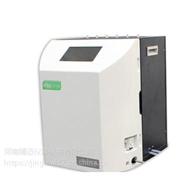 ZZ智能水蒸气发生器STER02