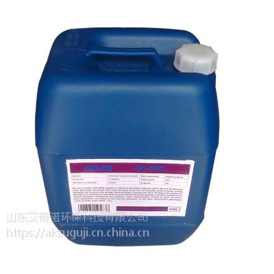 贵阳反渗透阻垢剂厂家批发艾克电厂蓝色大桶阻垢剂