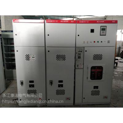 高压开关柜HXGN15-12-1600A
