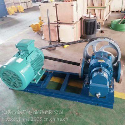 泊海高粘度泵LC罗茨泵大流量工业输油泵