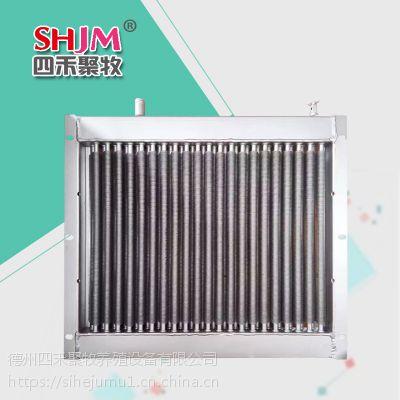 养猪场翅片管散热器 自动化供料系统 猪舍料线 养猪料线
